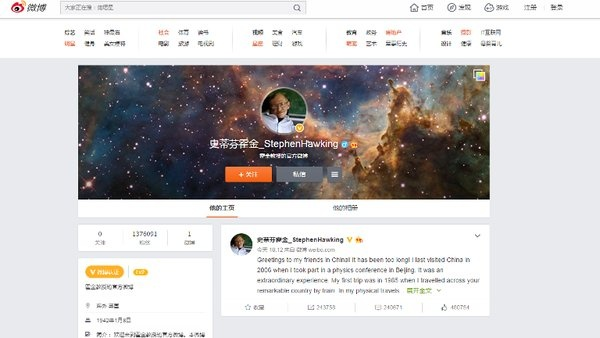 'Big bang' Stephen Hawking co 1 trieu 'theo doi' tren Weibo hinh anh 1