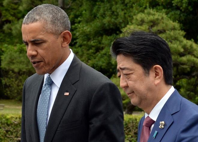 Lanh dao G7 nhat tri ra thong diep manh me ve Bien Dong hinh anh