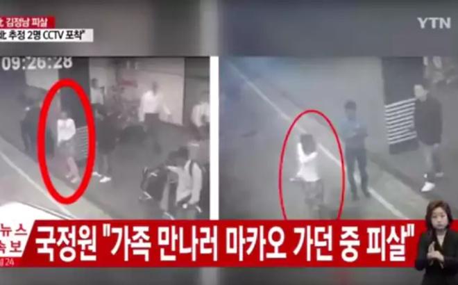 Bat nghi pham thu 2 lien quan den cai chet ong Kim Jong Nam hinh anh 1