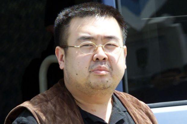 Trung Quoc giup nhan dien nan nhan trong nghi an Kim Jong Nam hinh anh 1