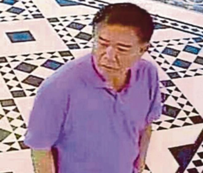 nghi pham moi trong nghi an Kim Jong Nam anh 1