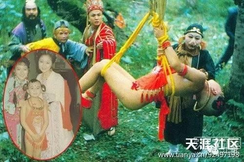 Su that thu vi ve Tay Du Ky 1986 anh 4