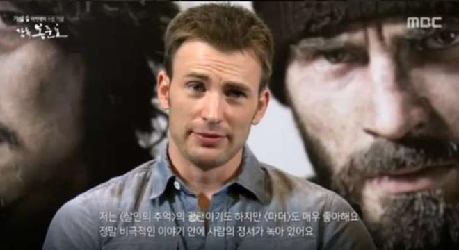 'Doi truong My' Chris Evans ke chuyen di casting phim cua Bong Joon-ho hinh anh 1 SharedScreenshot.jpg