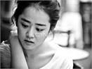 Moon Geun-young dong 'les'? hinh anh