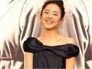 Moon Geun Young lam 'Hoa sy cua gio' hinh anh