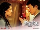 Thu Ky mo co canh nong voi Luu Duc Hoa hinh anh