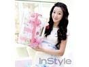 Con gai Kim Hee Sun lo dien hinh anh