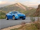 Nissan 370Z hoan toan moi hinh anh