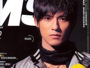 Chau Du Dan khong ngai xem phim cua tinh cu hinh anh