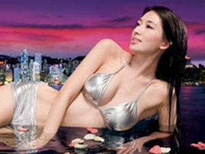 Hinh the goi cam cua Lam Chi Linh hinh anh