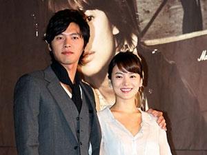 Song Hye Kyo se den Nhat voi bo hinh anh