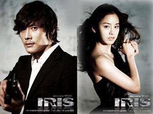 Kim Tae Hee lam nu diep vien xinh dep hinh anh