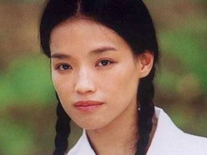 Thu Ky tung co lan da rat xau? hinh anh