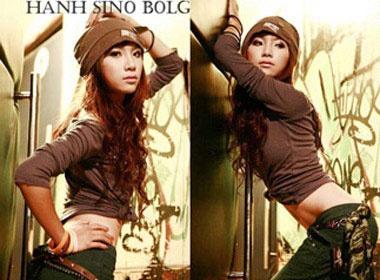 Hanh Sino bo lam co dau chuyen sang nhay hiphop hinh anh
