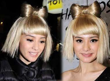 Chung Han Dong xinh xan cung toc Lady GaGa hinh anh