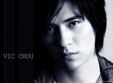 Chau Du Dan hut quang cao hinh anh