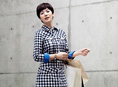 Song Hye Kyo an tuong cung toc ngan hinh anh