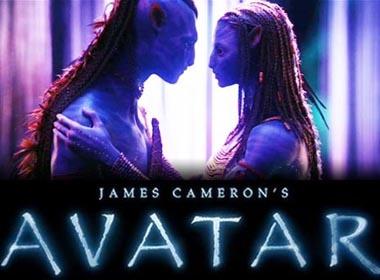 Doi cuong ve 'Avatar' xem phim mien phi tai MegaStar hinh anh