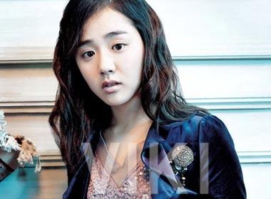 Moon Geun Young 'goi cam hon de co ban trai' hinh anh