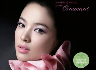 Ngam Song Hye Kyo kieu ky ben ban phan hinh anh
