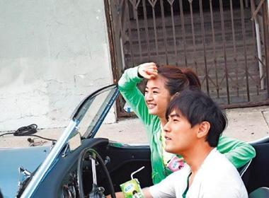 Lam Y Than sung suong nho Chau Kiet Luan hinh anh