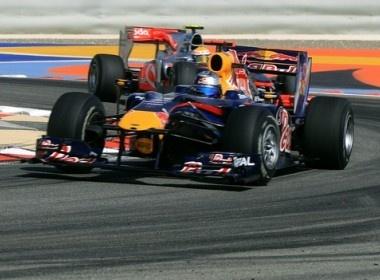 Phan hang Bahrain GP: Vettel gianh Pole hinh anh