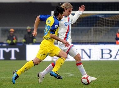 Serie A 'rung dong' vi scandal dan xep ty so hinh anh