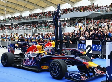Vinh danh Red Bull hinh anh