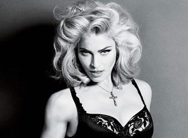 Madonna: 51 tuoi van 'nong' hinh anh