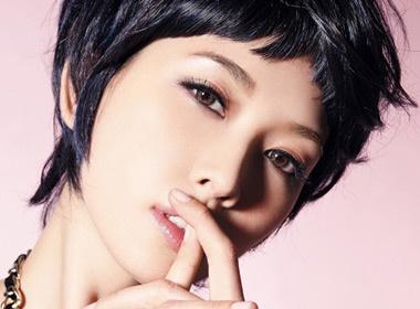 Lam Chi Linh toc tem ca tinh hinh anh