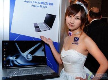 Acer 8943G - giai vang thiet ke sang tao Computex 2010 hinh anh