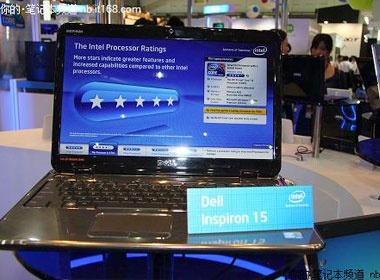 Loat laptop va man hinh 3D tai Computex 2010 hinh anh