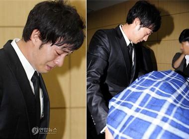 So Ji Sub khong roi Park Yong Ha hinh anh