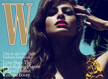 Eva Mendes: Ngai gi chuyen nude? hinh anh