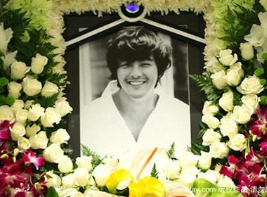 Le tang tien dua Park Yong Ha hinh anh