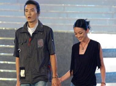 Tinh cu cua Chau Tan chet tham hinh anh