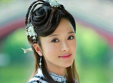 Me Tieu Yen Tu dep nghieng nuoc nghieng thanh hinh anh