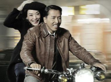 Chung Tu Don lang man ben Thu Ky hinh anh