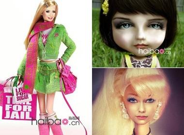 Sieu sao va bup be Barbie hinh anh