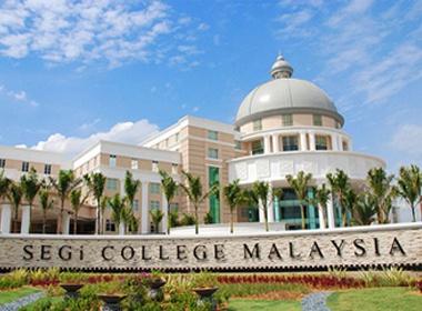 Bi quyet du hoc tai Malaysia voi SEGI University College hinh anh
