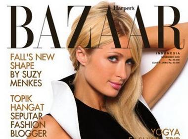 Paris Hilton bi Nhat Ban 'cam cua' hinh anh