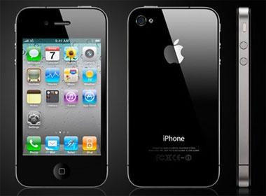 Gia iPhone 4 cua VinaPhone chi tu 12,8 trieu dong hinh anh