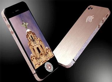 iPhone 4 gia... 8 trieu do hinh anh