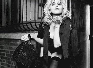 Madonna hen ho vu cong tre? hinh anh