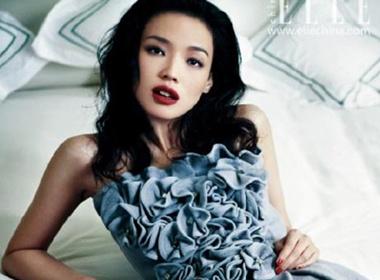 Thu Ky: 'Toi khong cho doi hon nhan' hinh anh