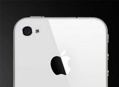 iPhone 4 mau trang bi hoan do loi khi chup anh hinh anh