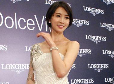 Lam Chi Linh khong ngai 'coc di tim trau' hinh anh