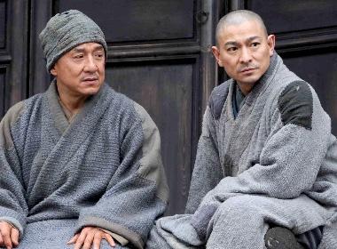 Thanh Long - Luu Duc Hoa: 'Doi ban gia' trong 'Tan Thieu Lam Tu' hinh anh