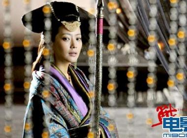 Kim Hee Sun quyen ru trong trailer dau tien cua 'Chien quoc' hinh anh