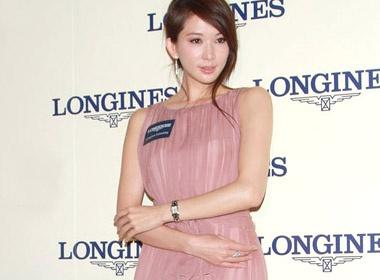 Lam Chi Linh dep nhu nu than hinh anh